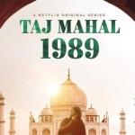 Tah Mahal 1989